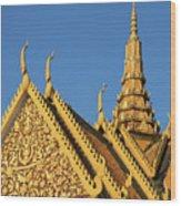 Royal Palace 14  Wood Print