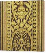 Royal Palace Gilded Door 01 Wood Print