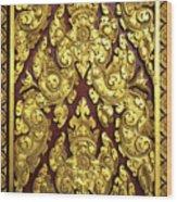 Royal Palace Gilded Door 02 Wood Print