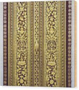 Royal Palace Gilded Doors Wood Print