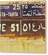Rue 51 Basta In Beirut  Wood Print