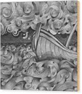 Ruff Sea Wood Print