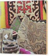 Rug Sale Wood Print
