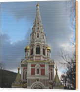 Russian Church At Shipka Wood Print