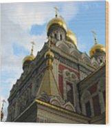 Russian Church Domes Wood Print