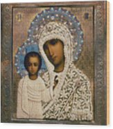 Russian Icon: Mary Wood Print