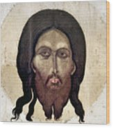 Russian Icon: The Savior Wood Print