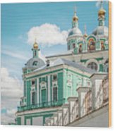 Russian Orthodox Cathedral. Wood Print