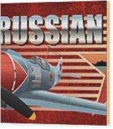Russian War Bird Wood Print