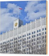 Russian White House Wood Print