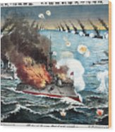 Russo-japanese War, 1904 Wood Print