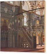 Rustem Pasha Mosque Interior Wood Print