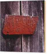 Rusty License Plate Wood Print