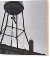Rusty Water Tower Wood Print