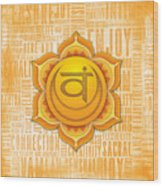 Sacral Chakra - Awareness Wood Print