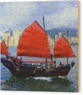 Sailing On The East Wood Print