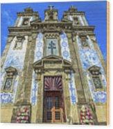 Saint Ildefonso Church Wood Print
