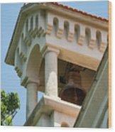 Saint John The Baptist Bell Tower Wood Print