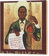 Saint John the Divine Sound Baptist Wood Print