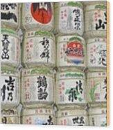 Sake Anyone? Wood Print