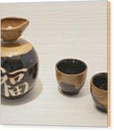 Saki For Two Wood Print