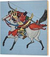 Samurai Rider Wood Print