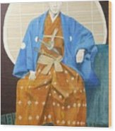 Samurai-san -- Portrait Of Japanese Warrior Wood Print