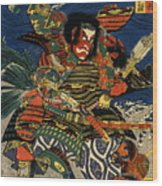 Samurai Warriors Battle 1819 Wood Print