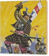 Samurai Warriors Wood Print