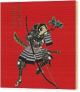 Samurai With Bow Wood Print