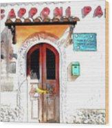 San Felice Circeo Door Of The School Wood Print