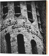 Sanctus Sanctus Sanctus Wood Print