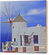 Santorini Windmills Wood Print