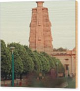 Sarnath Wood Print
