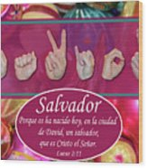 Savior Spanish Wood Print