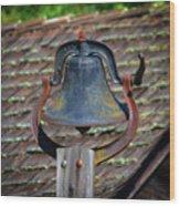 School Bell Wood Print
