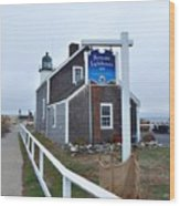 Scituate Lighthouse 1 Wood Print