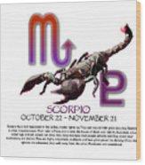 Scorpio Sun Sign Wood Print