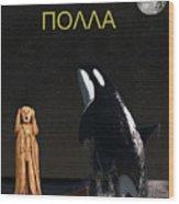 Scream With Orca Greek Wood Print
