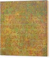 Scripture Wood Print