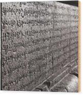 Scriptures Wood Print