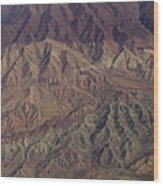 Sculptured Hills- Afghanistan Wood Print