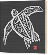 Sea Turtle Love Wood Print