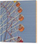 Seacle Ferris Wheel Wood Print
