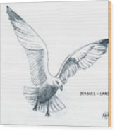 Seagull - Landing Wood Print