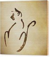 Seated Cat Wood Print