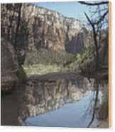 Second Emerald Pool Wood Print by Kenneth Hadlock