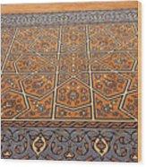 Sehzade Mosque Prayer Carpet Wood Print