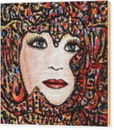 Self-portrait-6 Wood Print