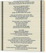 Sepia Chain Desiderata Poem Wood Print